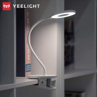 xiaomi lampe de bureau yeelight