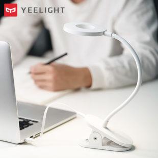 xiaomi lampe de bureau avec batterie