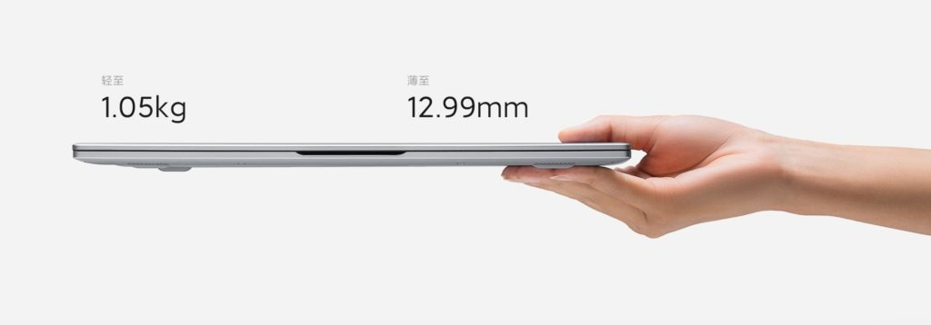 RedmiBook Air 13 finesse